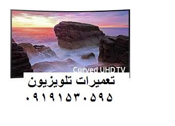 تعمیرات تلویزیون ال ای دی ال جی پاکدشت